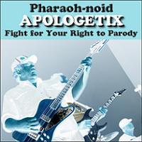 Pharaoh Tearz - скачать музыку в mp3 - слушать онлайн